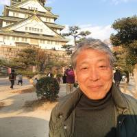 Kazuyuki Suzuki, Retiree, 67 (Japanese): I don't know so much about Mr. Trump, but based on listening to his speeches, I understand it is important for him as a politician to reinvigorate the U.S. economy again. Yet if he limits his view to putting America's profit first, as history has shown us, war and plunder are inevitably involved. Japan has experienced the same thing in the past. If he wants to be a world leader he should be planning to think not solely about his own nation but others as well. I am watching the situation closely, and all I can say to Mr. Trump is please do something good for the world.