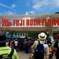Fuji Rock Festival celebrates its 20th anniversary. | MARK THOMPSON