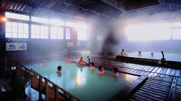 Last splash: Immodest Japanese tradition of mixed bathing may be on the verge of extinction