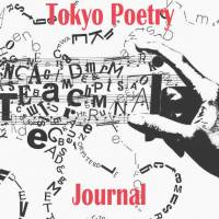 'Tokyo Poetry Journal': an experimental space for Japan's English-language poets