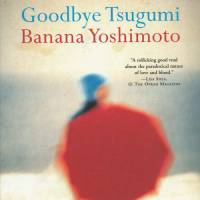 'Goodbye Tsugumi': Banana Yoshimoto's portrait of a feisty young woman in '80s Japan