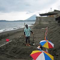 Buried alive in the shadow of a Kyushu volcano