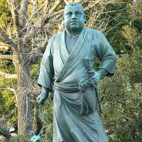 Meiji Restoration leader's lessons of sincerity