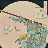 'One Hundred Aspects of the Moon: The Rabbit in the Moon and the Monkey King' (1889)