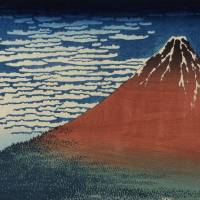 Early days for Sejima's Hokusai museum
