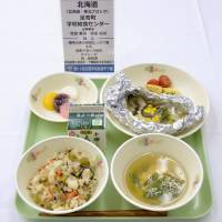 No such thing as a free lunch: The 2016 winner of the School Lunch Koshien was this entry from the Ashoro-cho School Lunch Center in Hokkaido. Healthy school lunches are served in schools across the country, but the cost of these meals is rising in line with food prices. | KYODO
