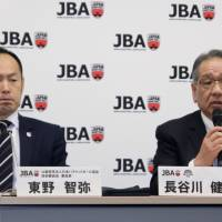 Japan Basketball Association dismisses men's national team coach Hasegawa