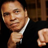 FBI monitored Muhammad Ali in 1966, documents reveal