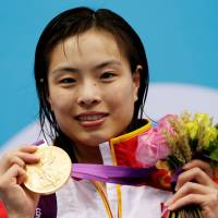 Five-time Olympic diving champion Wu retires