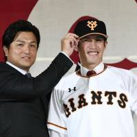New Giant Yoh thrilled to wear No. 2