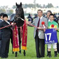 Satono Ares takes crown in Asahi Hai for first G1 triumph