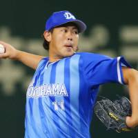 Pitcher Shun Yamaguchi is one of the main pieces the Giants have added during the offseason.   KYODO