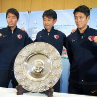 Antlers manager Ishii eyes Club World Cup final berth