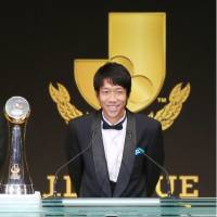 Frontale midfielder Kengo Nakamura awarded J. League Player of Year accolade