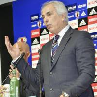 Halilhodzic looks ahead to 2017 for opportunity to avenge loss to UAE