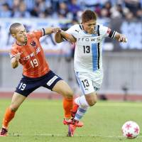 Frontale, Antlers advance to Emperor's Cup final