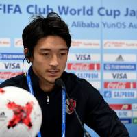 Kashima Antlers midfielder Daigo Nishi speaks during his team's official press conference for the Club World Cup in Osaka on Tuesday. | AFP-JIJI