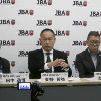 JBA hopeful new plan helps strengthen men's national team