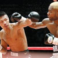 Corrales keeps WBA super featherweight crown with split-decision win over Uchiyama