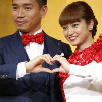 Nagatomo, actress Taira confirm wedding plans