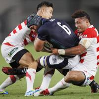 Japan to host Australia for first time