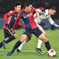 Japan may have to wait for more Club World Cup heroics