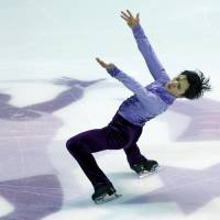 Shoma Uno is in fourth place after the short program at the Grand Prix Final in Marseille, France. | REUTERS
