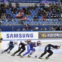 Pyeongchang holds first ice event ahead of 2018 Winter Olympics