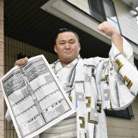 Tamawashi holds the rankings for the New Year Grand Sumo Tournament on Monday morning. Tamawashi will debut at the rank of sekiwake during the tournament. | KYODO