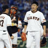 Giants pitcher Utsumi has tumor removed from chest