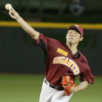 Matsuzaka pleased with solid seven-inning start in Puerto Rico