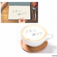 Your Name. Cafe