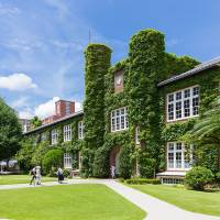 Rikkyo aims to foster international liberal arts