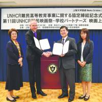 A ceremony was held to commemorate the Refugee Higher Education Program Agreement between Sophia University and the Office of the U.N. High Commissioner for Refugees. | SOPHIA UNIVERSITY