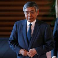 BOJ lifts assessment of three regional economies