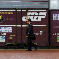 Japan firms shifting to trains to move freight amid dearth of new truckers