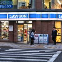China's Alipay to be accepted at all of Lawson's Japan stores