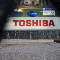 Toshiba Corp.'s total losses at its nuclear business in the United States may be larger than earlier stated. | BLOOMBERG