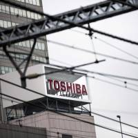 Toshiba could incur ¥700 billion loss, asks state-owned bank for aid