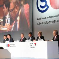 Sports ministers from around the world meet in Tokyo on Oct. 21. | OFFICE OF WORLD FORUM ON SPORT AND CULTURE