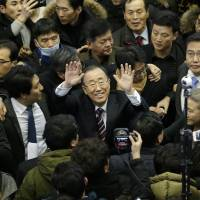 Former U.N. chief Ban throws weight behind THAAD deployment