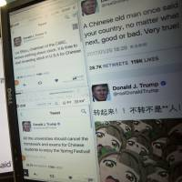 Chinese send fake Trump tweets as jokes, New Year's wishes via new sites