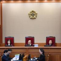 South Korean court formally starts Park's impeachment trial