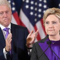 Clintons, like Bushes, to attend Trump inauguration