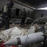 Iraqi forces discover chemical warfare agent in Mosul