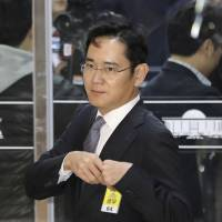 Samsung heir becomes suspect in corruption scandal