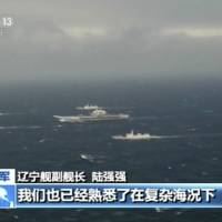 In this image taken from video run by China's CCTV via AP Video, the aircraft carrier Liaoning is escorted by navy ships during a drill in the South China Sea.   CCTV VIA AP VIDEO