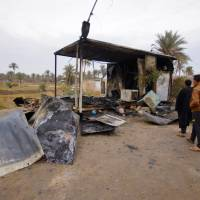 Islamic State attack on Iraq police checkpoint kills seven, shows guerrilla-style capability
