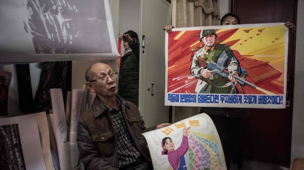 North Korea's Mansudae Art Studio falls victim to United Nations sanctions
