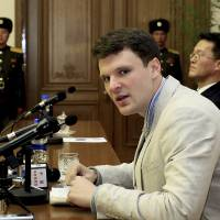 Status of American student sentenced to 15 years of hard labor in North Korea unknown
